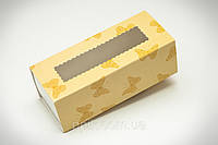 Коробки для макаронс желтые с бабочками (упаковка 3 шт.), фото 1