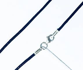Шнурок на шею (кожа)