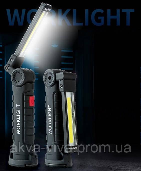 USB фонарь на все случаи жизни с магнитом и крючком (ЮФ-9)