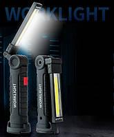 USB фонарь на все случаи жизни с магнитом и крючком
