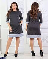 Платье AW-3304