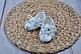 Пинетки хлопковые, Мальва, фото 2