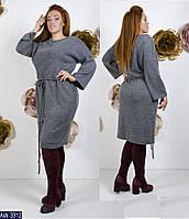 Платье AW-3312