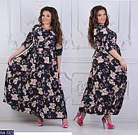 Платье AW-3323