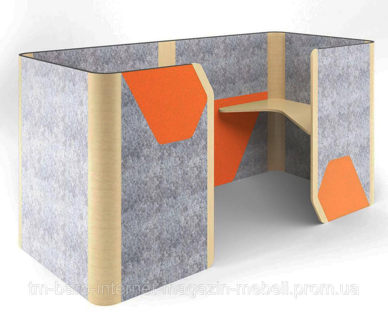 Кабина двойная Cabi фетр серый /фетр оранжевый, белый беж