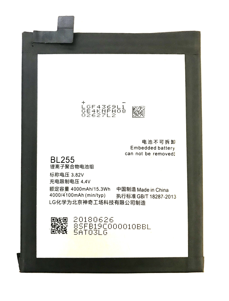 Lenovo ZUK Z1 BL255  Аккумулятор Батарея