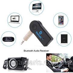 Блютуз гарнитура bluetooth адаптер AUX авто MP3 WAV Wireless Receiver BT 350