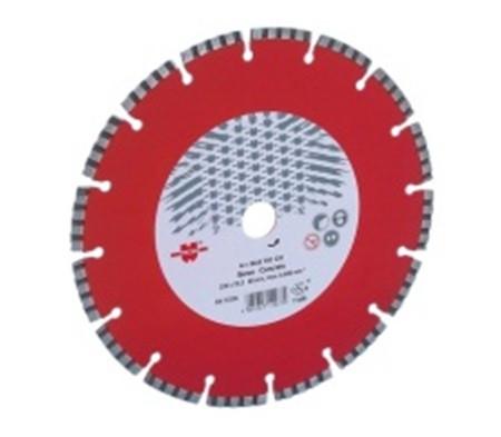Алмазный диск по бетону повышенной производительности WURTH