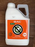 Инсектицид ФАС (Фастак) 5л, фото 1