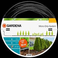 Комплект для капельного полива рядов 50 м Gardena