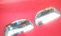 Накладки на зеркала для Skoda Octavia A5, Шкода Октавиа А5 2004-2009 г.в.