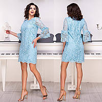 392ead20d42 Ажурное платье для девочки в категории платья женские в Украине ...