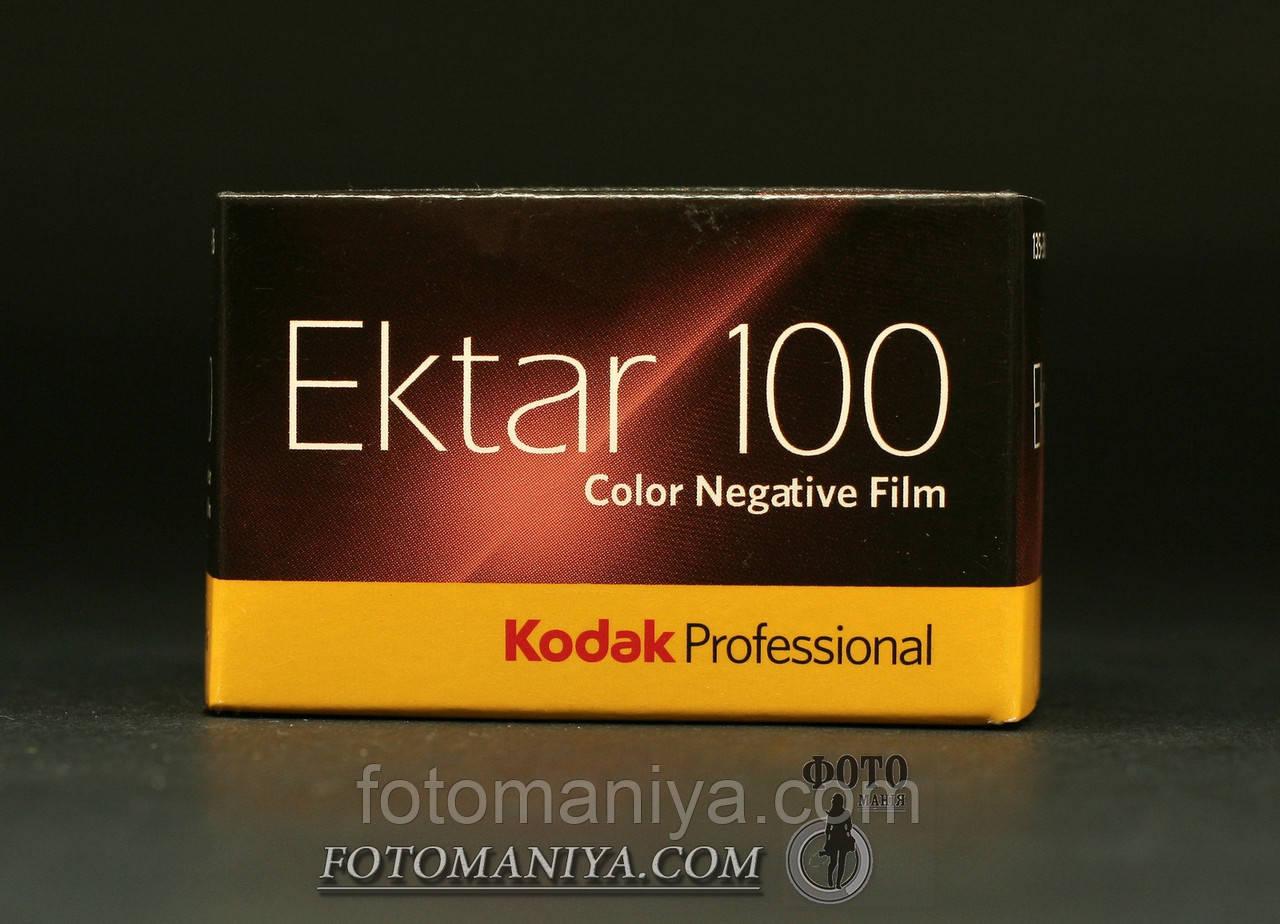 Kodak Ektar 100  35мм