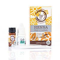 Хна для бровей Henna Spa, цвет (Cappuccino)