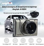 Авторегистратор Anytek A100H на 2 камеры HDMI | Регистратор в машину | Видеорегистратор