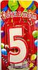 """Свеча для торта цифра """"5"""" Белая с Красным"""