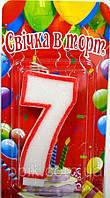 """Свеча для торта цифра """"7"""" Белая с Красным"""