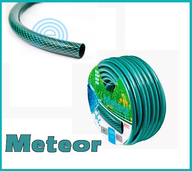 Шланг для полива EVCI-PLASTIK 3/4 Метеор 100 м