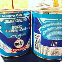 Молоко сгущенное Рогачев Беларусь 380 грамм