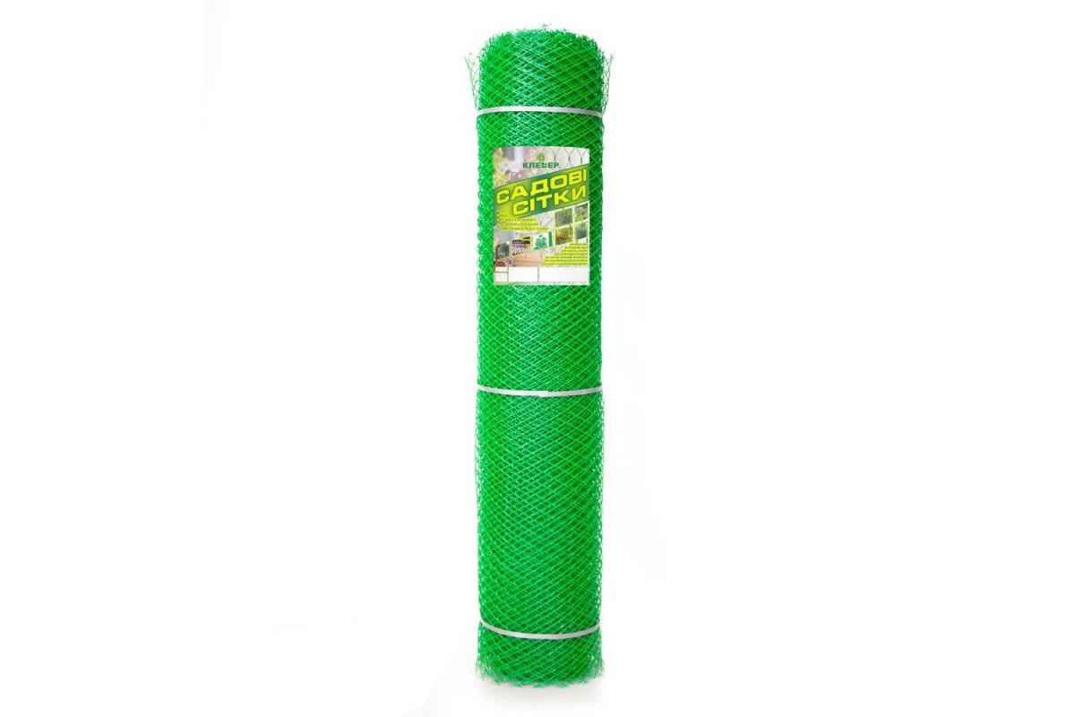 Садовая сетка 1 м х 50 м (ячейка 30мм*35мм)