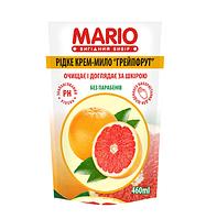 """Крем-мыло """"Марио"""" 0,46л.Грейфрут дой-пак. (20шт. / Уп.)"""