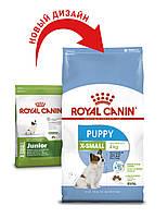Сухой корм 1,5 кг для щенков мелких пород Роял Канин / X-SMALL PUPPY Royal Canin