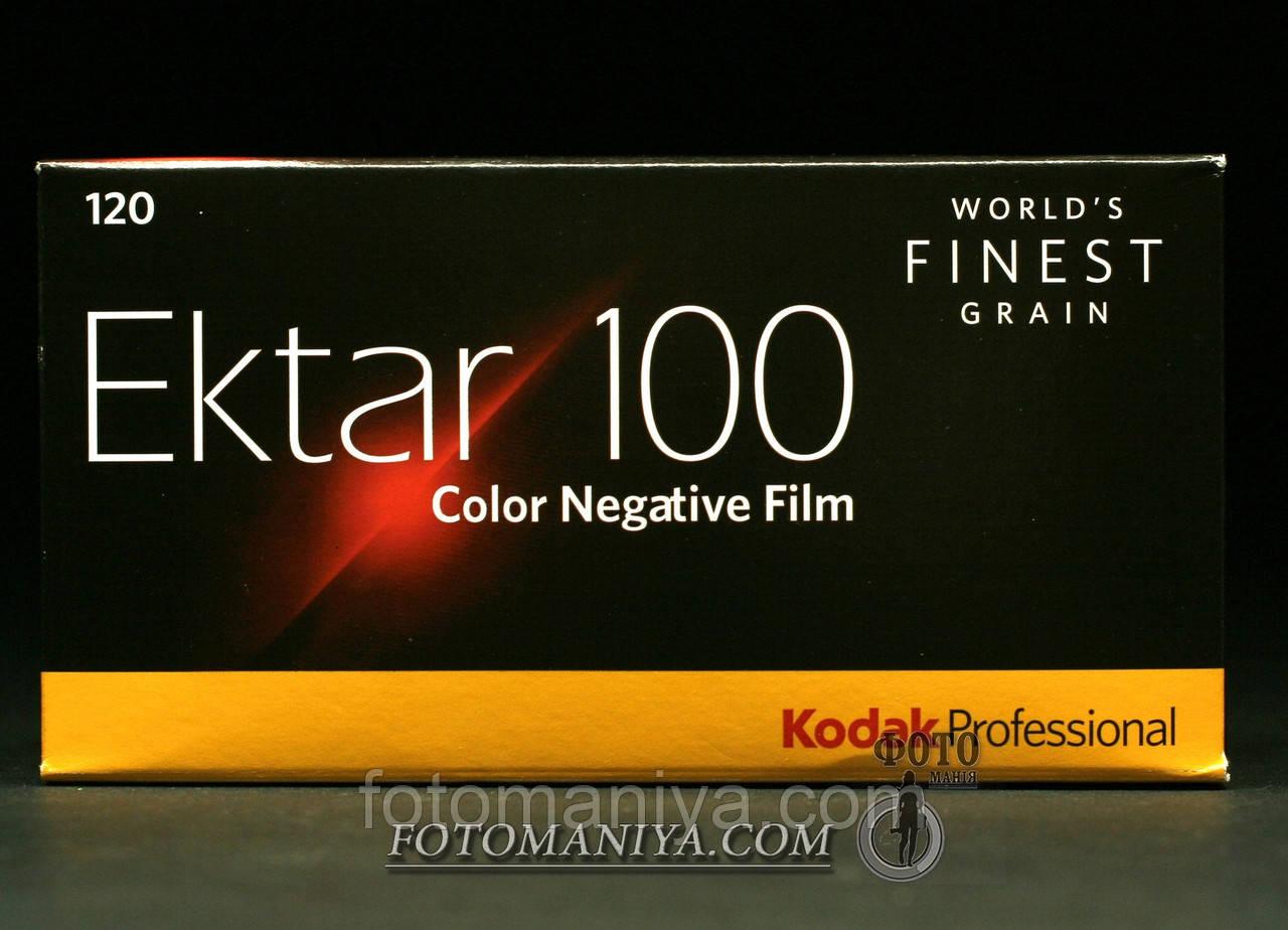 Kodak Ektar 100  тип 120