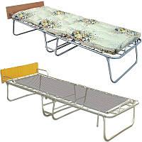 Раскладная кровать на панцирной сетке с матрасом Лебедь «Комфорт»