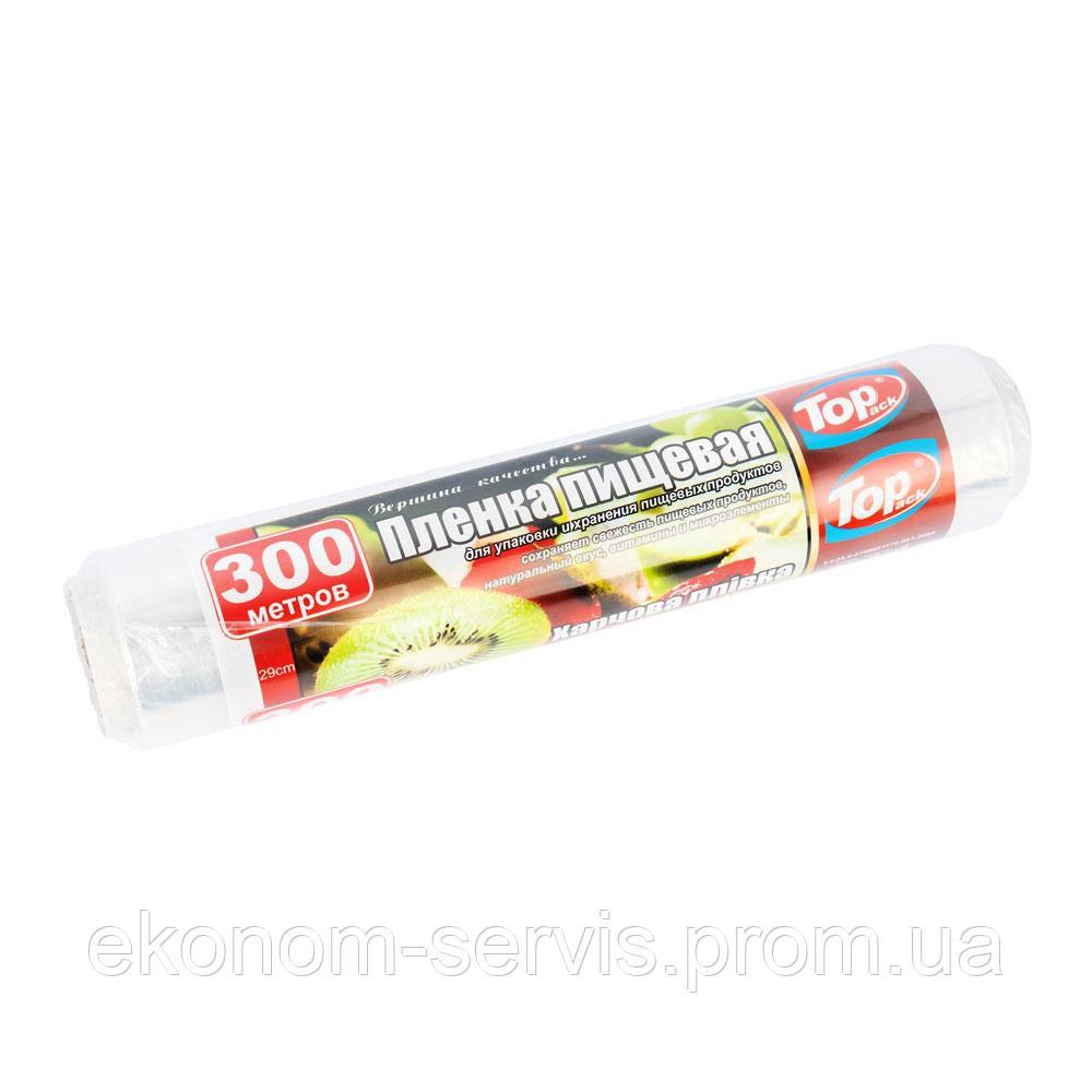 Top Pack Пленка пищевая 29 см. 7мкм. 300 м.POL