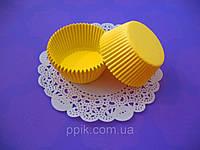 Тарталетки (капсулы) бумажные для кексов, капкейков Желтые