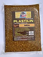 Пластилин пылящий SidCarp 500г Мед