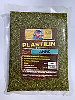Пластилин пылящий SidCarp 500г Анис