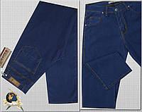 Джинсы мужские летние классические LeGutti тёмно-синий цвет