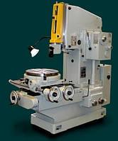 Малогабаритный долбежный станок с механическим приводом ГД200