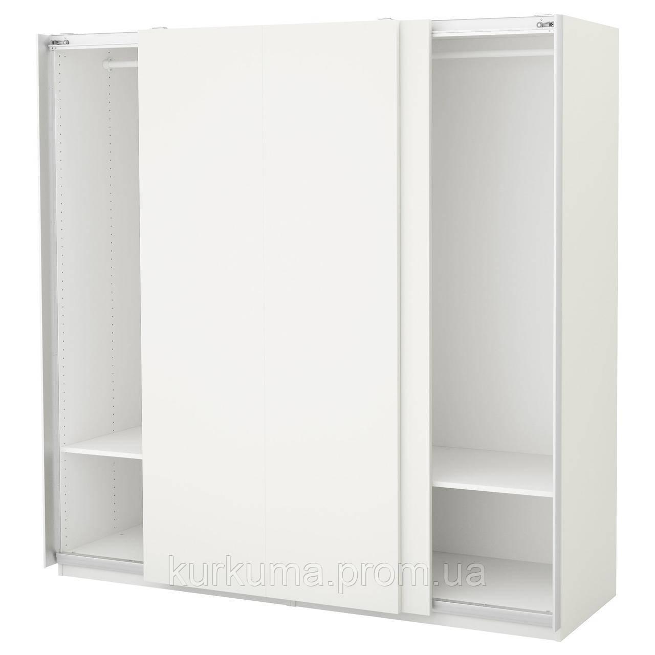 IKEA PAX Шкаф, белый, Хасвик белый  (891.805.97)
