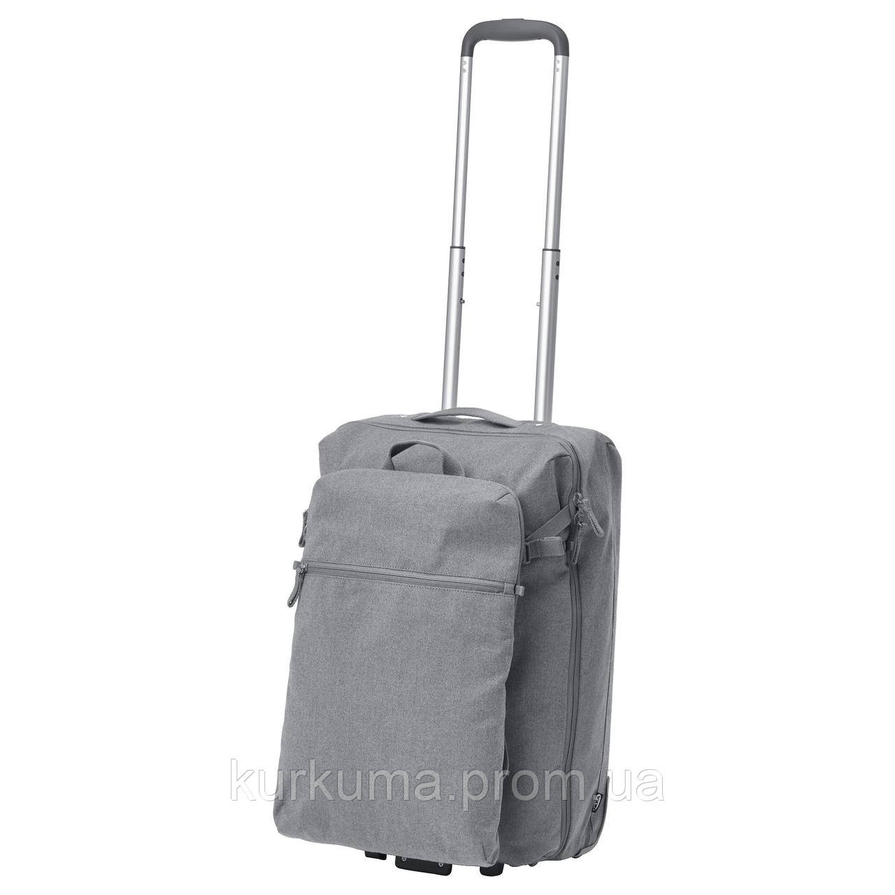 IKEA FORENKLA Сумка на колесиках с рюкзаком, светло-серый  (503.736.10)
