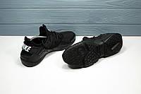 Nike Huarache Drift Full Black