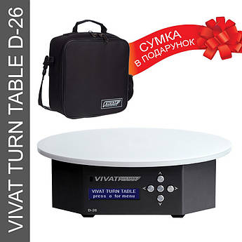 Поворотный стол для предметной съемки (макросъемки) Vivat Turn Table D-26