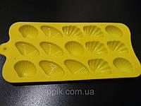 Форма силиконовая РАКУШКИ 2, фото 1