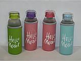 "Бутылка  ""Hello  Master"" (400 мл) стеклянная + термочехол, фото 4"