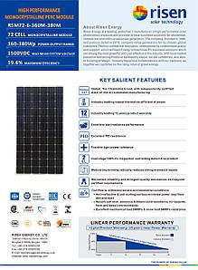 Солнечная панель   Risen 72-6-365M