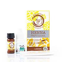 Хна для бровей Henna Spa, цвет  (Caramel)
