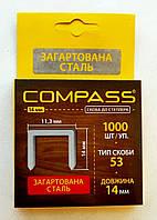 """Скобы для степлера 11,3mm x 14mm """"COMPASS"""""""