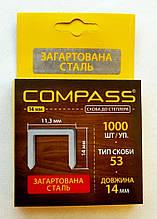 """Скоби для степлера 11,3 mm x 14mm """"COMPASS"""""""