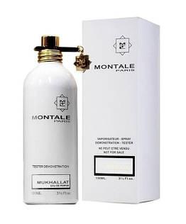Тестеры нишевой парфюмерии