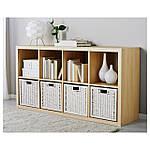 IKEA BRANAS Корзина, белый  (201.927.29), фото 4