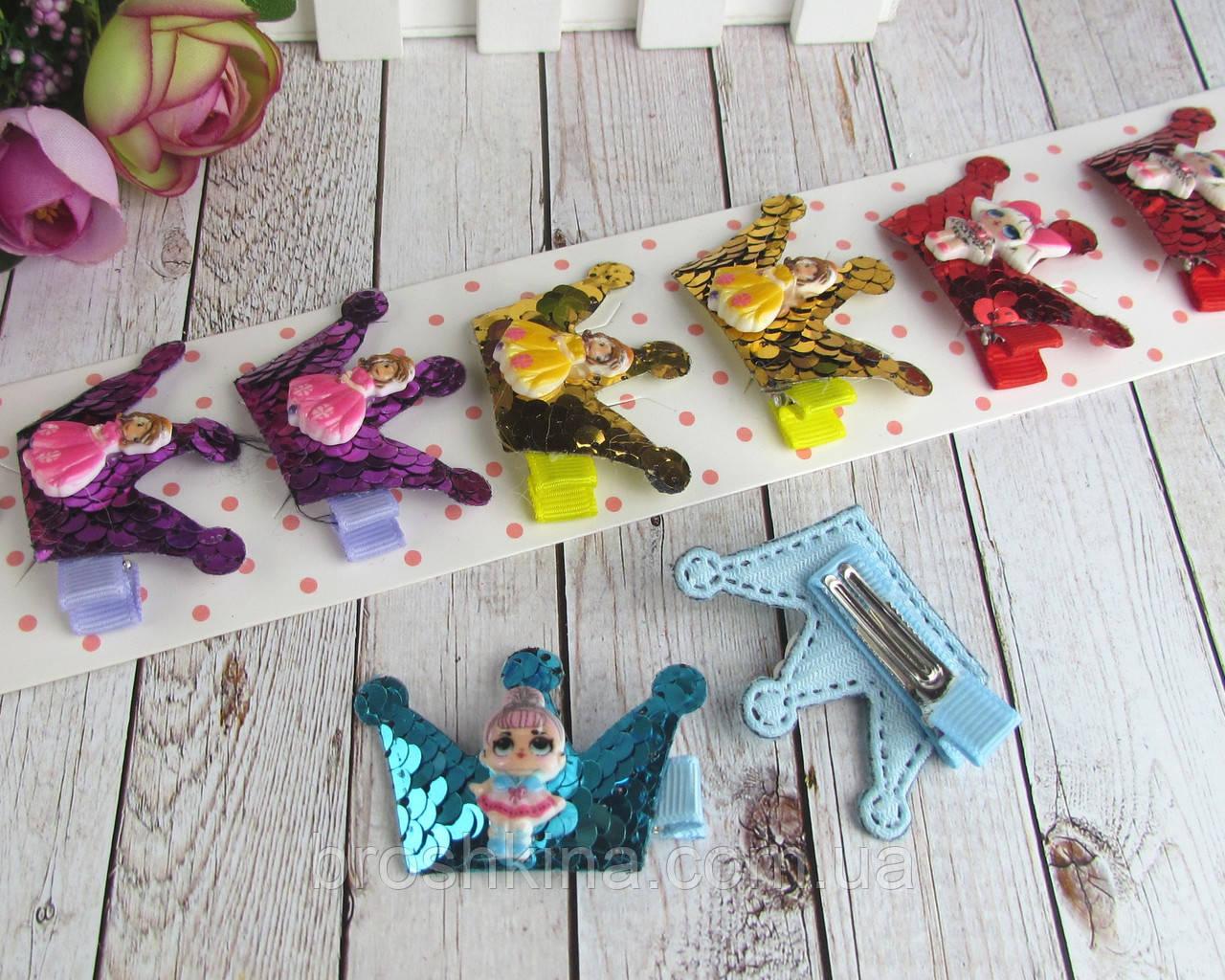 Детские заколки для волос с коронами в пайетках 10 шт/уп.