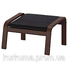 IKEA POANG Подставка для ног, коричневый, Книса черный  (492.446.81)