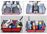 Вместительный Ящик органайзер в багажник автомобиля с хорошим каркасом