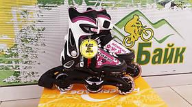 Ролики детские RollerBlade Spitfire S G Kids размер 28-32 черный / розовый
